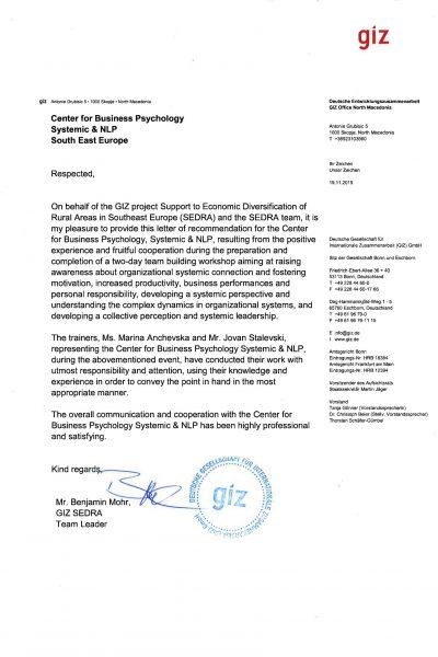 GIZ - German International Cooperation Maedonia - SEDRA Project